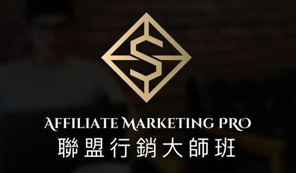 affiliate marketing pro