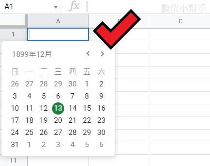 點擊儲存格兩下,就可以顯示日期選擇器