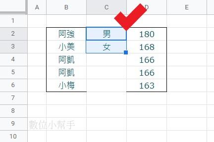 不重複列會顯示在原本的儲存格範圍內