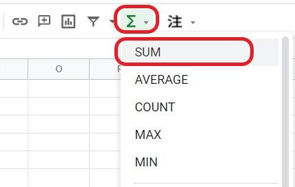 從工具列輸入SUM函數