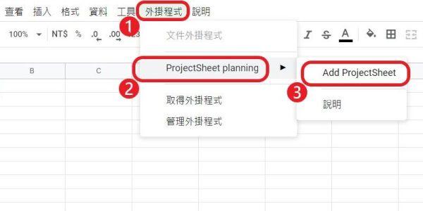 Add ProjectSheet