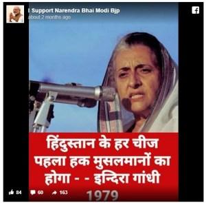 Fake Image attributing a quote to Indira Gandhi making