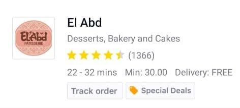 مطعمك على اطلب