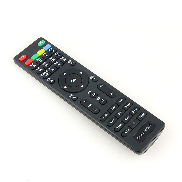 DigiXstream Remote Control
