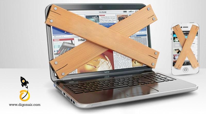 How to Block Websites on Chrome Desktop and Mobile | DigOnAir