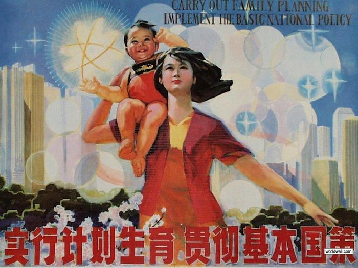 Communists and Uteruses: How the Soviet Union and People's Republic of China Sought to Control Women's Reproduction