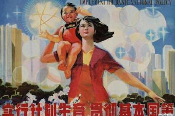 Color poster of a Chinese woman standing outside with the wind blowing her hair gently and a healthy fat baby on her shoulder. She is wearing a red dress.