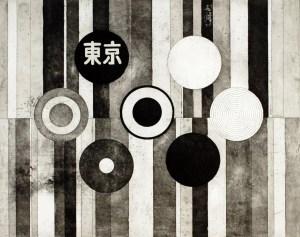 """Tokyo Days"", Etching & Aquatint, 2013 by Hideki Arichi"