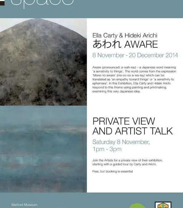 哀れ Aware – An Exhibition at Space2 Gallery in Watford Opens in November
