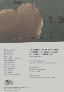 space between digital flyer copy