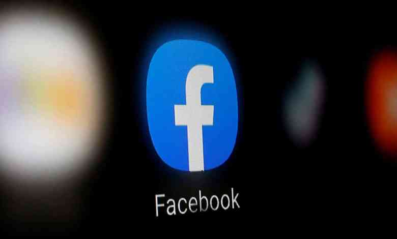 How to create a Facebook Fake Account