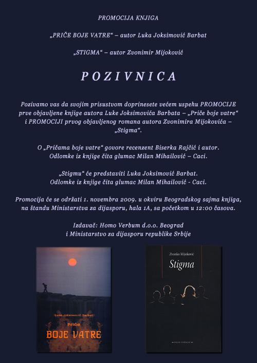 Plakat_pozivnica