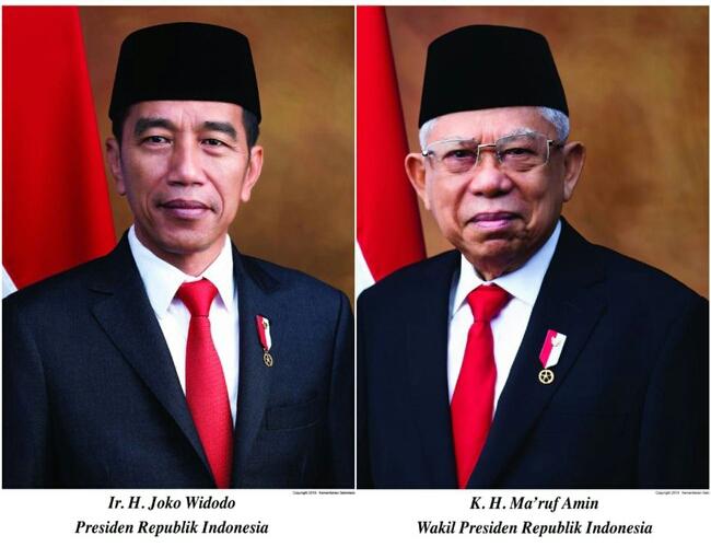 Resmi Diluncurkan Foto Presiden Dan Wakil Presiden 2019-2024