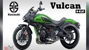 Kawasaki Siapkan Motor Vulcan 4 Silinder Berkapasitas 998cc