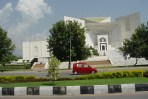 Supreme Court Islamabad