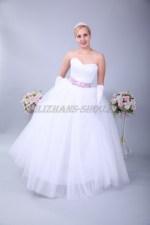 2390. Свадебное платье