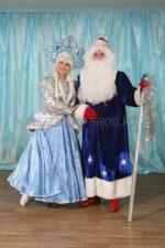 2691 Снегурочка и Дед Мороз