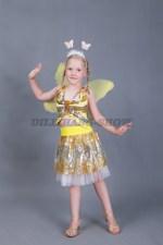 Бабочка золотая