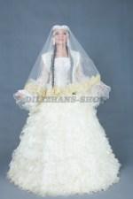 5867. Невеста в битошаре