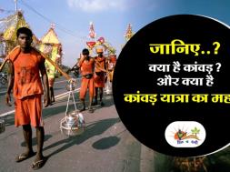 shravan-maas-kawad-yatra