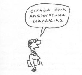 wolinski2