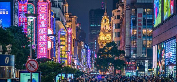 【上海手信】上海必買10大伴手禮合集遊記攻略-Trip.com遊玩攻略