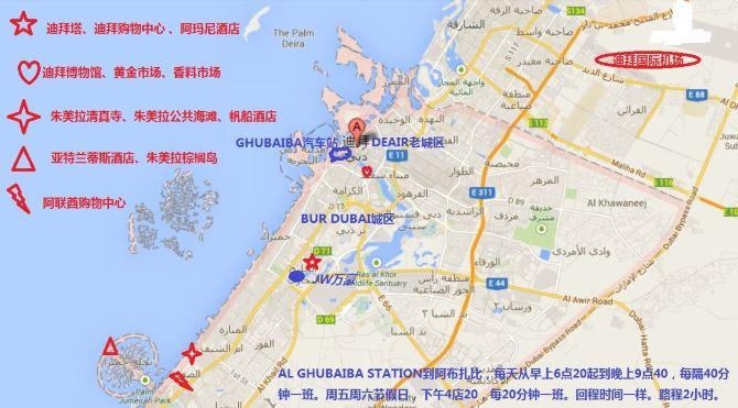 迪拜位置_迪拜_世界地圖迪拜位置_淘寶助理