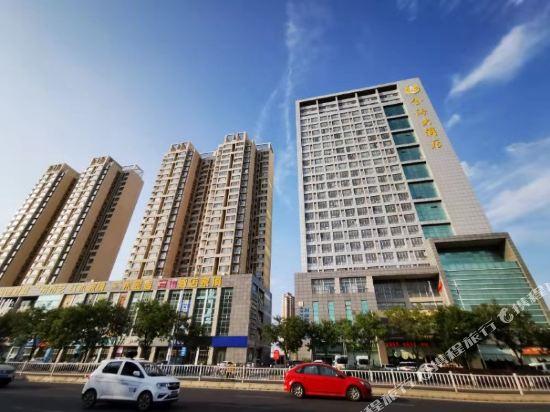 Jinhai Hotel Yantai Railway Station Yantai 9 3