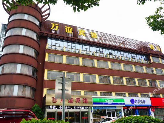 Wanyi Hotel Nanchang 1 0 5 Price Address Reviews