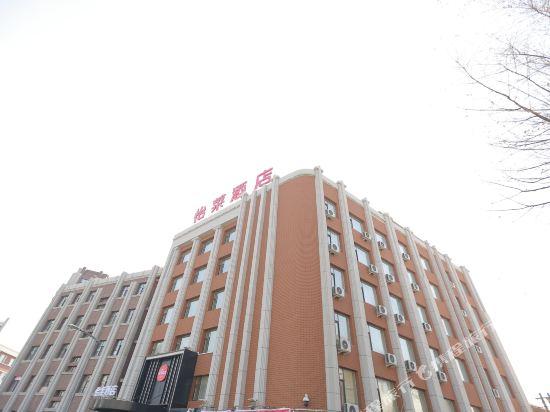 Elan Changchun Railway Station South Square Changchun
