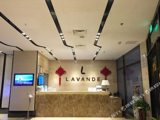 Lavande Hotel Beijing Tongzhou Guoyuan Beijing 1 7 3