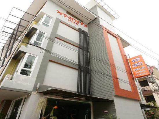 Puangpech Place Muang Lampang Hostel Price Address Reviews