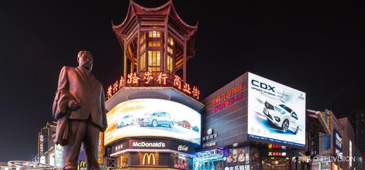 Huangxing Road Walking Street Travel Guidebook Must Visit