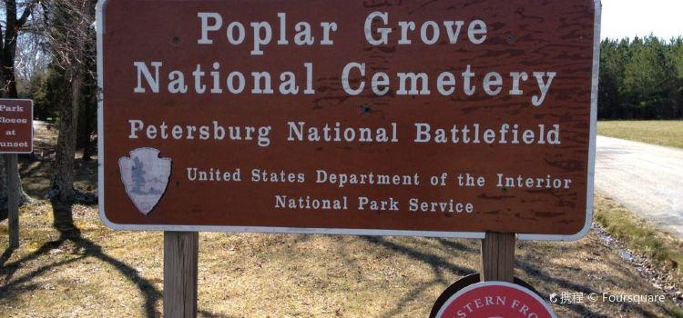 Poplar Grove National Cemetery Travel Guidebook Must Visit