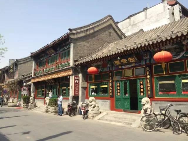 琉璃廠古玩字畫一條街景點-北京旅遊評論-2017年11月5日旅行指南-Trip.com
