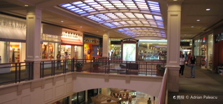 Mall Of Georgia Travel Guidebook Must Visit Attractions In