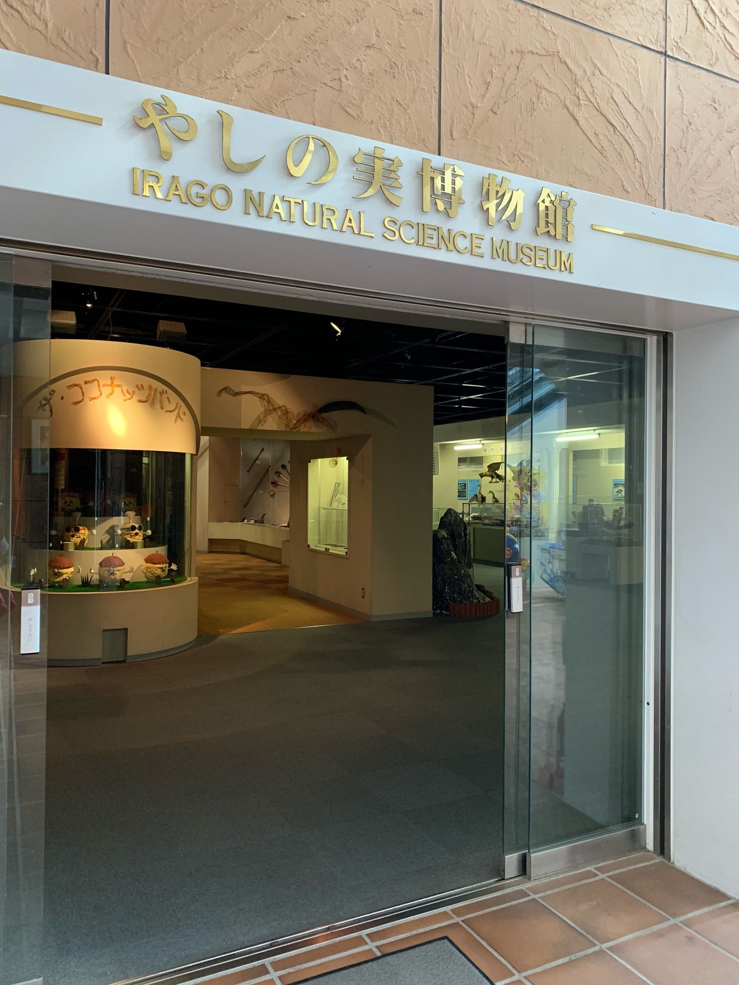 Tahara Attractions Photo Gallery