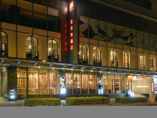 Penta Hotel Shanghai Hotel Reviews And Room Rates Trip Com