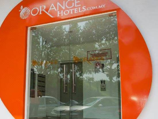 Orange Hotel Sri Petaling Hotel Reviews And Room Rates