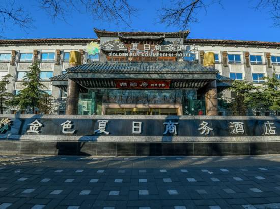 Golden Sun Commercial Hotel Hotel Reviews And Room Rates