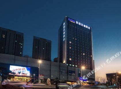Weihai Hotels Where To Stay In Weihai Trip Com