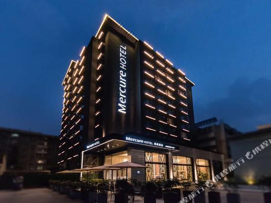 Hotel Di Dekat Jixiangcun 21 Navitime Transit