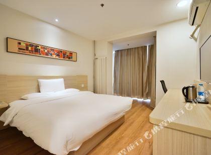 Beijing Hangting Hotel Hotels Trip Com