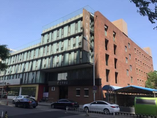 Ji Hotel Beijing Dongdan Hotel Reviews And Room Rates