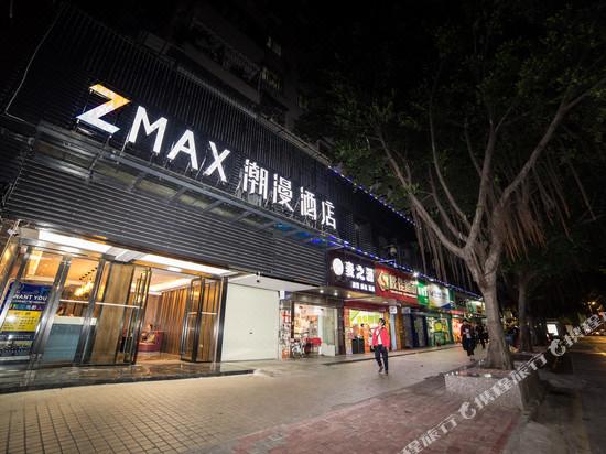 Zmax Hotels Guangzhou Changgang Jiangtai Road Metro Station