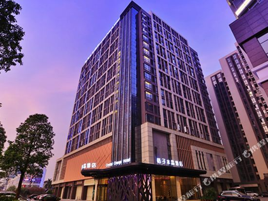 Hotels Near Guangzhou North Railway Station Guangzhou