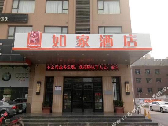 Greentree Inn Anhui Hefei Yaohai Wanda Tongda Road Business