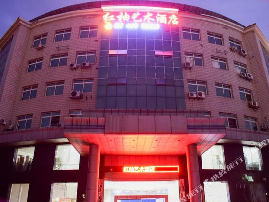 Future Inn Nanchang Jiangxi University Of Finance And