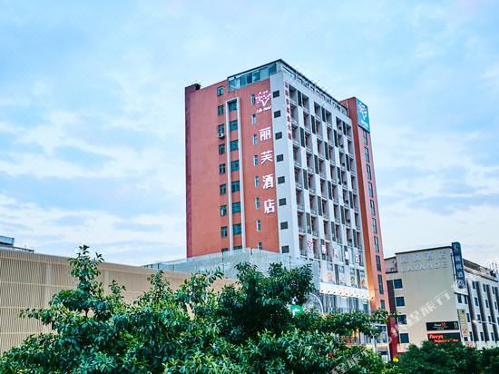 Hotel Di Dekat Canton Fair Complex West 10 Navitime Transit