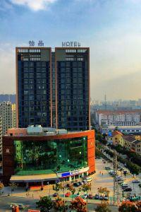 Hotels In Zhonglou District Changzhou Trip Com